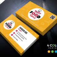 Restaurant Business Card Free PSD Bundle