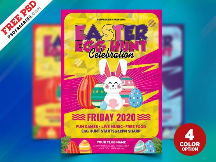Easter Egg Hunt Flyer PSD Bundle