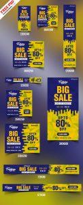 Big Sale Web Banner PSD Templates