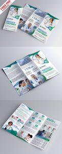 Hospital Medical Business Trifold Brochure PSD