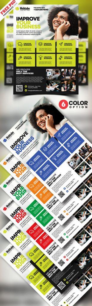 Multipurpose Business Flyer PSD Templates