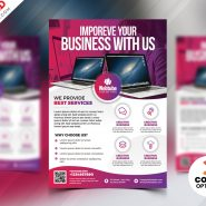 Software Solution Business Flyer PSD
