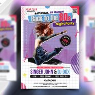 Retro Theme Party Flyer PSD